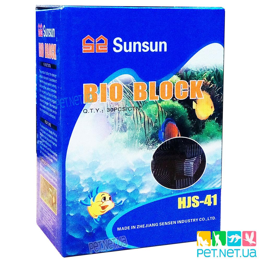 Биоблок SunSun HJS-41 Наполнитель для Внешних Фильтров