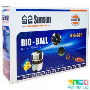 Биошары SunSun HJS-329. Наполнитель для Внешних Фильтров
